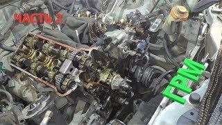 Цепи ГРМ сборка мотора и раскоксовка колец SUZUKI Grand Vitara