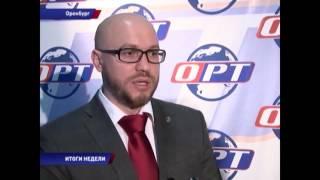 Адвокат Ивлев. Экспертное мнение в программе Итоги недели от 18.12.16 г. ОРТ-Планета