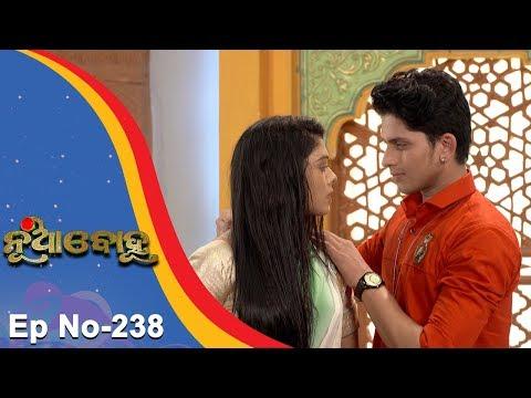 Nua Bohu | Full Ep 238 | 19th Apr 2018 | Odia Serial - TarangTv