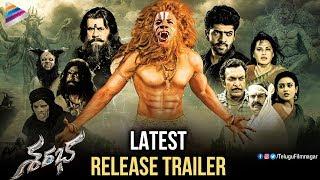 Sharabha Latest RELEASE Trailer | Aakash | Jaya Prada | Mishti Chakraborty | 2018 Telugu Movies