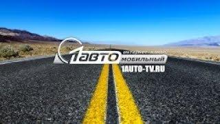 Первый автомобильный интернет канал