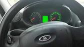 Все комплектации автомобиля daewoo nexia, технические характеристики модели, расход топлива, габариты и подробное описание.
