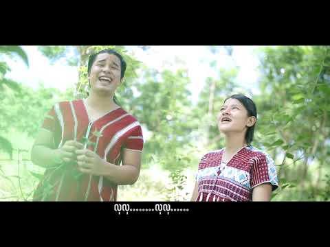 "Karen new song 2018 ""Lay Lay"" Bwee na , Soe3 ft Kwei Ker Por Keh"