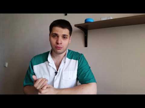 Ведение пациента после лазерного удаления вен