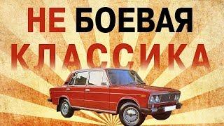 """Ваз 2106. Полный обзор """"экспортной"""" шестерки."""