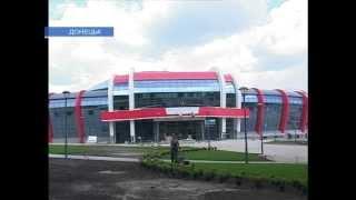 В Донецке скоро будет аквапарк!(Строительство аквапарка в Донецке подошло к завершающей стадии. Одновременно проводятся работы и по благо..., 2012-09-04T07:28:14.000Z)