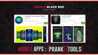 """""""Mobile apps spam""""أفصل طريقة للعمل في سبام تطبيقات الاندرويد وتحقيق ربح وفير screenshot 5"""