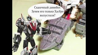 Обзор на Transformers Power of the Primes Grimlock.