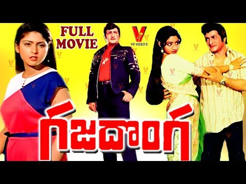 GAJA DONGA | TELUGU FULL MOVIE | N.T.RAMA RAO | SRIDEVI | JAYASUDHA | V9 VIDEOS