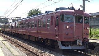 【4K】JR七尾線 普通列車413系電車 サワB11編成 横山駅発車