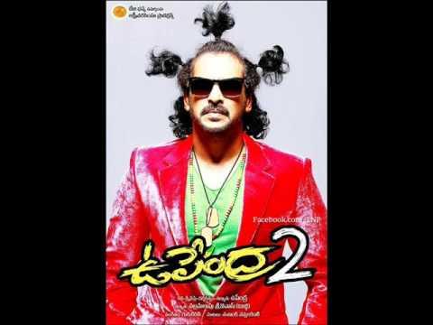 Upendra 2 (MP3 Songs Telugu)