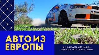 Литва  очередной подбор авто 08.08.20 год.