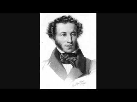 Пушкин — Пророк
