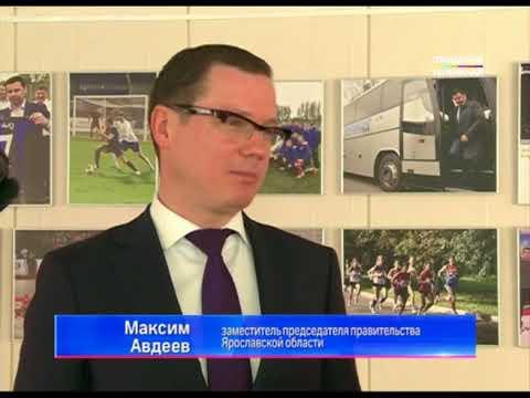 Жителей Ярославской области будут возить новые автобусы