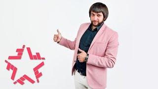 Download Эльбрус Джанмирзоев   - Только не бойся Mp3 and Videos
