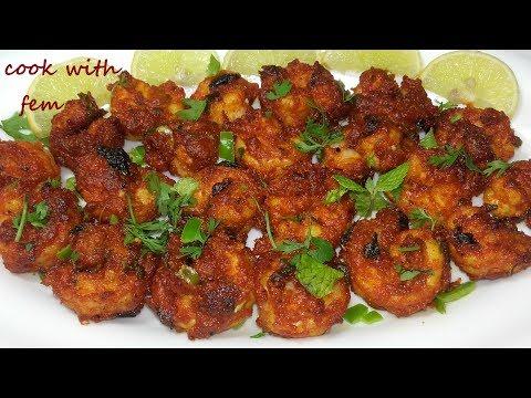Crispy Prawn Fry Recipe || How To Fry Crispy Prawns At Home || Shrimp Fry Recipe At Home