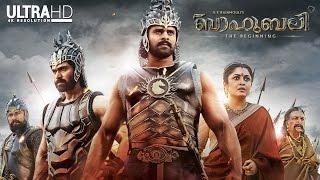 Baahubali - The Beginning (Malayalam | 4K)