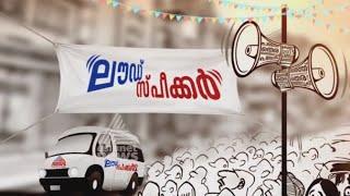 Palakkad Kerala Local Body Election 24/10/15