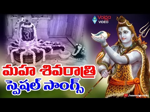 Maha Shivaratri Special Telugu Video Songs || Lord Shiva Back 2 Back Songs - 2016
