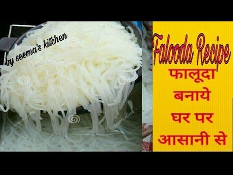 how to make kulfi at home in marathi
