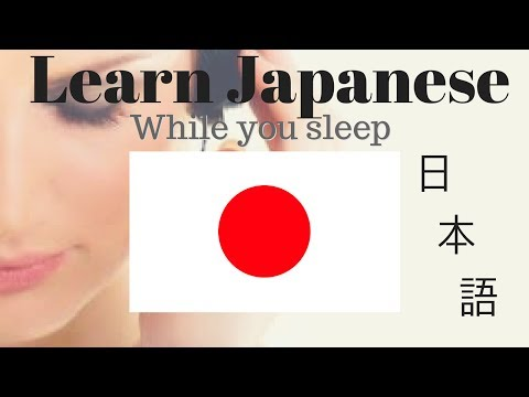 Learn Japanese while you sleep // Learn Japanese 125 BASIC phrases \\  Subtitles