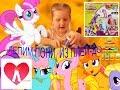 Play  Doh  My Little Pony  Как Лепить Пони  ДЕТСКИЙ КАНАЛ  лепка play doh