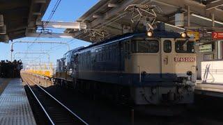 【キヤE195系LT-2編成 甲種輸送】国鉄EF65形2096号機+キヤE195系LT-2編成11B+国鉄ヨ8000形貨車3B(ヨ8642,ヨ8450,ヨ8404)が通過するシーン(9351レ)