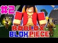MY FIRST DEVIL FRUIT! Time to Be OP! | Roblox: Blox Piece (One Piece) - Episode 2
