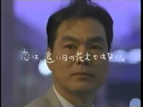 「長塚京三 サントリーオールド」の画像検索結果