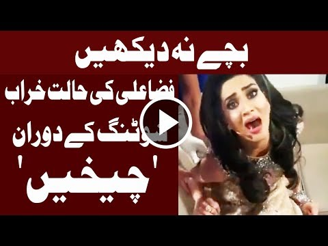 Another Leaked Video Of Fiza Ali Gone Viral