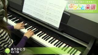 使用した楽譜はコチラ http://www.print-gakufu.com/score/detail/66942...