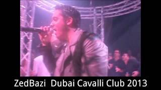 ZedBazi Cavalli Club 2013 ''Tabestoon Kootahe''