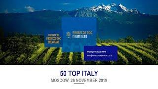 Вкус Италии в Москве  |   Taste of Italy in Moscow - 50 TOP ITALY