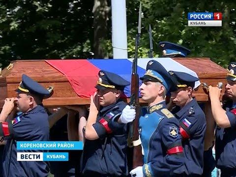 Имя Ряфагатя Хабибуллина будут носить школа и улица в Кореновске