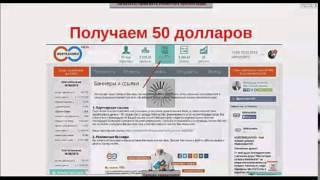 сколько можно заработать на кредитах webmoney