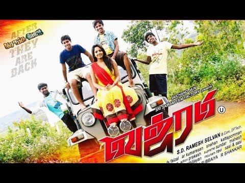 Vajram 2015 Tamil Movie | Full HD