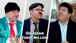 Qahqaha - Zokir million | Кахкаха - Зокир миллион (hajviy ko