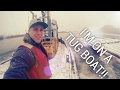 A DAY ON A TUGBOAT - Behind The Scenes with Harken Towing