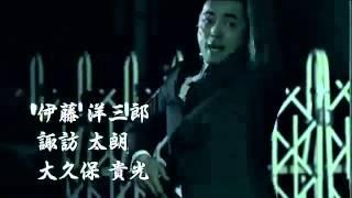 竹内力 今井雅之 川村亜紀 『虎狼の大義2』 予告編 川村亜紀 動画 9