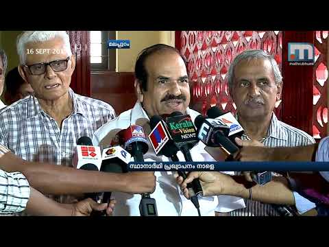 CPM's PP Basheer could be LDF candidate in Vengara | Mathrubhumi News