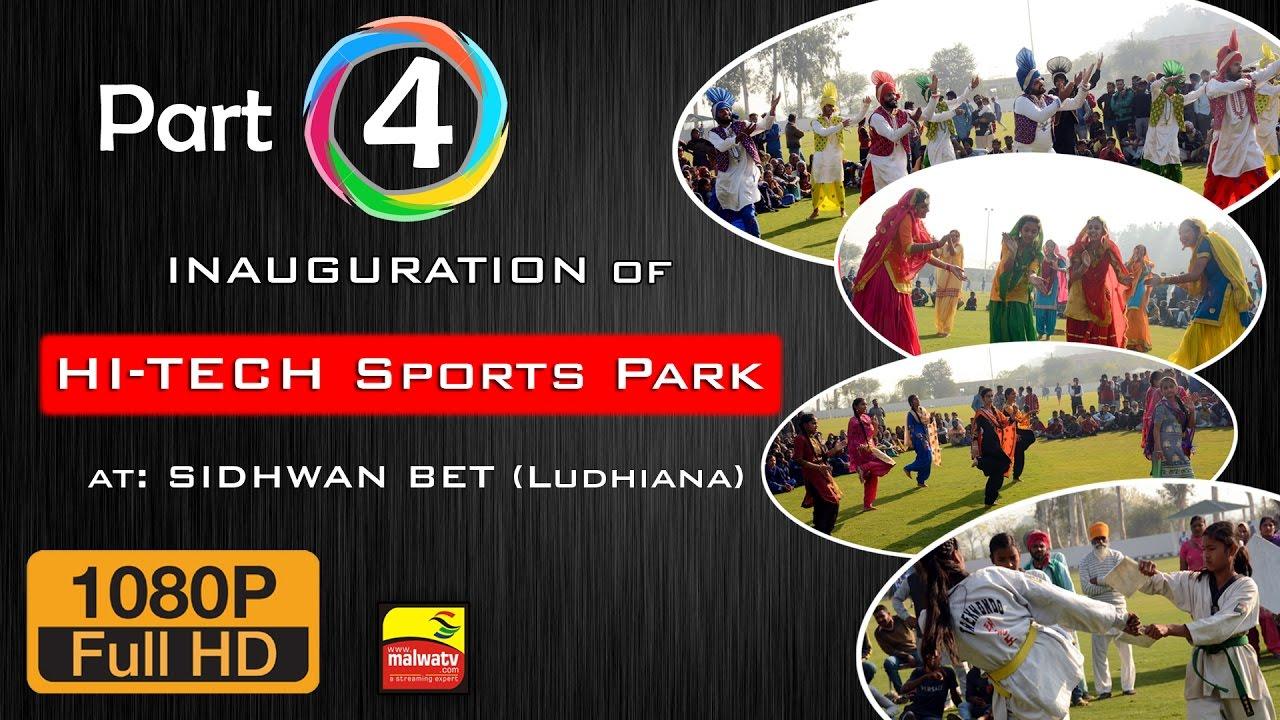 SIDHWAN BET ( Ludhiana) | INAUGURATION of HI-TECH SPORTS PARK | by MANPREET SINGH AYALI | Last