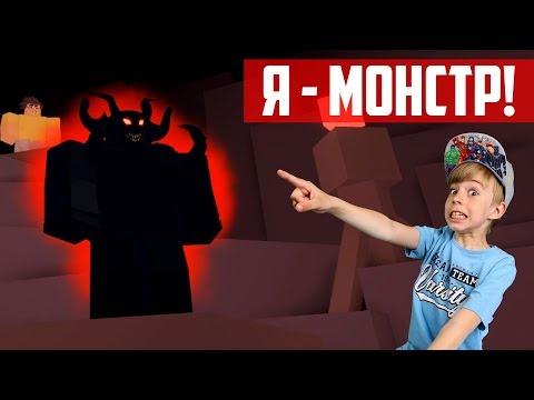 Я - МОНСТР!!! НЕОЖИДАННАЯ КОНЦОВКА в игре SLEEPOVER ROBLOX!