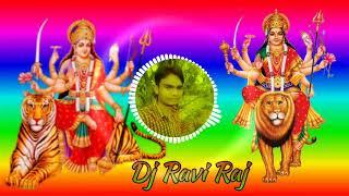 He Durga maiya sharan me bula liya (Dj Ravi Raj)