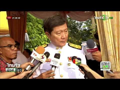 หมอกควันยังทำเที่ยวบินใต้ล่าช้า  | 23-10-58 | ไทยรัฐนิวส์โชว์ | ThairathTV
