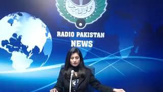 Radio Pakistan News Bulletin 11 AM  (08-12-2019)