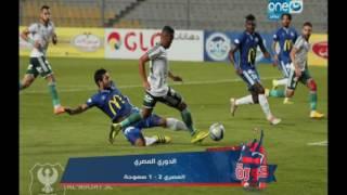 كورة كل يوم | تحليل لمباراة المصري و سموحة في الدوري العام و أبرز النقاط الفنية في المباراة