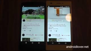 FREETEL(フリーテル) SAMURAI MIYABI(雅)のディスプレイ性能をNexus5と比較してみた。