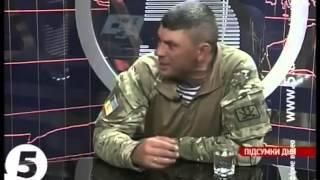 Правда о войне на Украине  Хотите и дальше умирать за такую родину