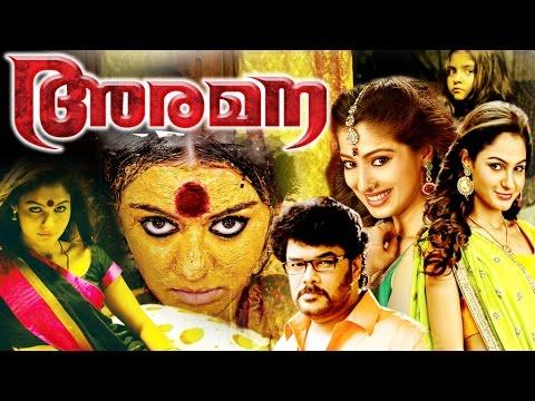 New Release Malayalam Movie 2016 | ARAMANAI | Hansika Motwani & Raai Laxmi | Latest Full Movie