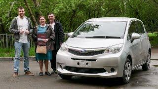 Toyota Ractis: как я приехал к Яну за авто.  ( Отзывы о РДМ-Импорт )